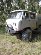 УАЗ, 2008
