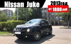 Аренда, прокат автомобиля Nissan Juke 2013 год в Уссурийске
