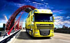 Грузоперевозки, Доставка грузов из Китая, Кореи, Америки, Малайзии