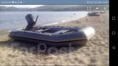 Обмен Продам лодку ПВХ 2.9 с мотором hidea 5л. с