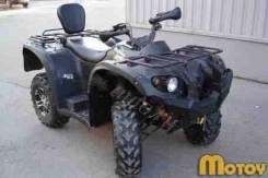 Stels ATV 500H EFI, 2012