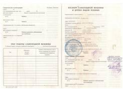 Heli. Продается ПСМ на вилочный погрузчик Komatsu FD30HW, 3 000кг., Дизельный