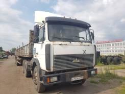 МАЗ 642205-220. , 14 860куб. см., 17 000кг., 6x4