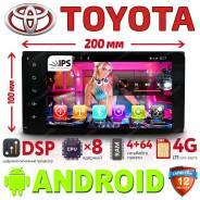 Автомагнитола Toyota DSP процессор.4GB+64GB. SIM карта