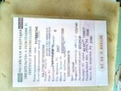 ГАЗ ГАЗель. Продам изотермический фургон Газель, 2 500куб. см., 1 500кг., 4x2