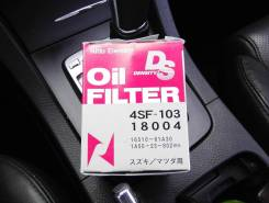 Фильтр масляный Nitto 4SF-103 (C-933) Japan