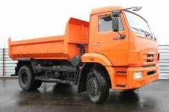 КамАЗ 43255-R4, 2020