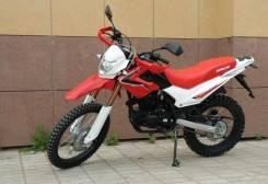 Motoland Enduro XR250, 2021