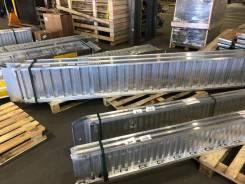 Алюминиевые трапы 2650 кг, 4 метра, 300 мм