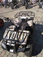 Motoland Rider 110. исправен, без птс, без пробега