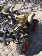Motoland Fox 125. исправен, без псм\птс, без пробега