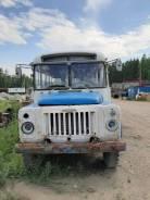 Автобус КАВЗ 3270
