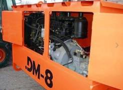 Дормаш. Каток дорожный прицепной вибрационный DM-08