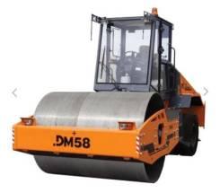 Завод ДМ. Грунтовый каток DM-58 комбинированный