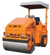 Завод ДМ DM-03-VC. Каток тротуарный вибрационный DM-03-VC