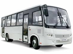 ПАЗ Вектор. Автобус ПАЗ 320412-05 Вектор 8.5 (29 МЕСТ), 29 мест