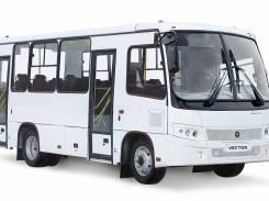 ПАЗ Вектор. Автобус ПАЗ 320302-08 Вектор 7.1, В кредит, лизинг