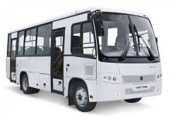 ПАЗ Вектор. Автобус ПАЗ 320402-05 Вектор 7.5