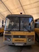 ПАЗ 32053-70. Подготовленный , 22 места
