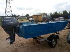 Железная лодка с мотором Yamaha 25 4T и прицепом