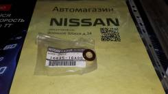 Шайба форсунки 16635-16A00 Nissan Оригинал