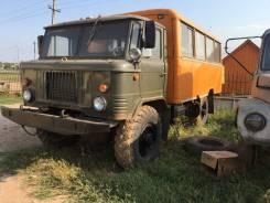 ГАЗ 66. ГАЗ- 66 вахтовка (кунг)