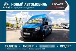 ГАЗ ГАЗель Next A32R32, 2020