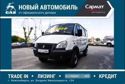 ГАЗ Соболь. Соболь-ГАЗ-22177 Микроавтобус 6+1 4х4, 6 мест
