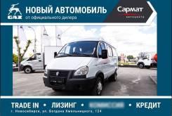 ГАЗ ГАЗель Бизнес 27055, 2020