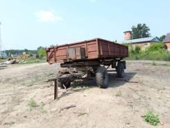 Калачинский 2ПТС-4. Прицеп тракторный 2ПТС-4, 4 000кг.