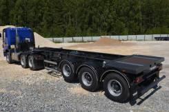 Тонар. Новый полуприцеп-контейнеровоз - 99883, 39 000кг.