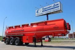 Bonum. Полуприцеп-цистерна для перевозки светлых ГСМ - 2019 год выпуска, 39 000кг.