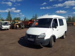 ГАЗ 2752, 2014
