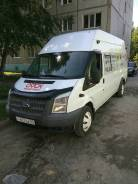 Ford Transit. Форд транзит 2.2 (155л. с. ) 2013-14г., 25 мест, С маршрутом, работой