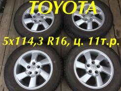 Оригинальное литьё Toyota 5x114,3 R16