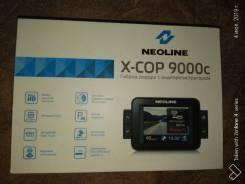 Neoline X-Cop
