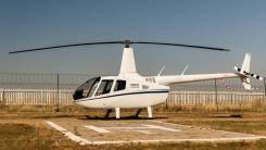 Вертолет Robinson R66