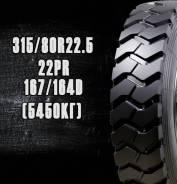 Koryo 22PR 167/164D, 315/80 R22.5 167/164D