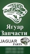 Капот для Jaguar запчасти для Jaguar F-Type E-Pace I-Pace F-Pace X-T