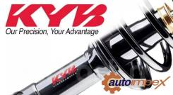 Амортизатор газомасляный KYB Excel-G ( 343811)