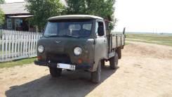 УАЗ 452Д. Продается УАЗ-452 (бортовой), 2 500куб. см., 800кг., 4x4