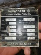 Balkancar, 1983