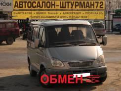 ГАЗ Соболь. Газ Соболь, 6 мест, В кредит, лизинг