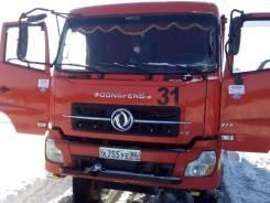 Dongfeng DFL3251A. Продаётся самосвал донг фенг 6х6 и НордБенц, 10 000куб. см., 20 000кг., 6x6