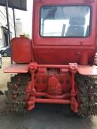 Вгтз ДТ-75. Трактор ДТ-75, 75 л.с.