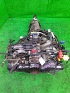 Двигатель SUBARU LEGACY, BH5, EJ202; EJ202DXEAE C0873 [074W0044020]