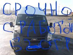 Ford Transit. Продается автобус в хорошем состоянии, 16 мест, С маршрутом, работой