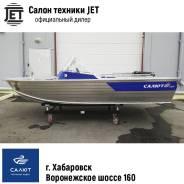 Моторная лодка Салют 480 M Classic