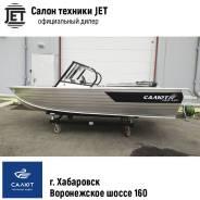 Моторная лодка Салют 430 PRO Scout