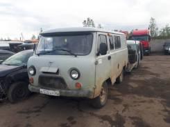 УАЗ-39099 Фермер. Продается грузовой фургон УАЗ 390995, 2 700куб. см., 1 000кг., 4x4